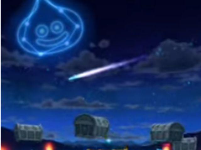ドラクエウォークふくびき演出まとめ!オーロラ・流れ星・キラキラ・星座の各演出を解説