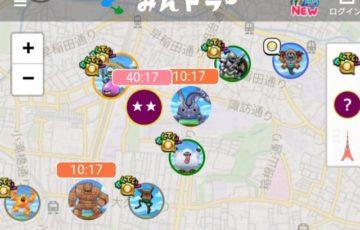 ドラクエウォークこころの場所探索はマップアプリみんドラがおすすめ?